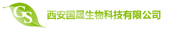 辣木叶浸膏粉|苦瓜多肽粉|叶黄素二棕榈酸酯|葛根异黄酮80%|菲尼布特-西安国晟生物科技有限公司