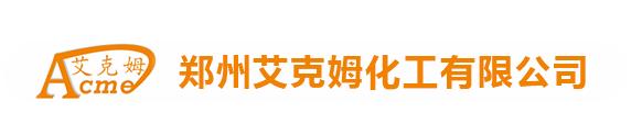 二环己基氯化膦16523-54-9,二环己基苯基膦6476-37-5,蛇根平定,尼泊金庚酯,六苯基三聚磷腈生产厂家-郑州艾克姆化工有限公司