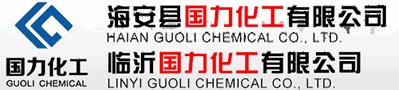 司盘、吐温、聚乙二醇、聚丙二醇、聚醚、渗透剂、抗静电剂、磷酸酯、聚氧乙烯醚 海安国力化工有限公司(临沂国力化工有限公司)