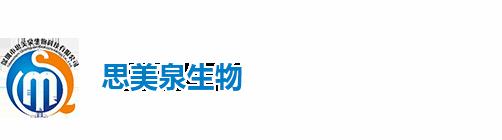 白茅根提取物供货商,甲氧苄啶工厂价格,海藻提取物原料生产厂家-深圳市思美泉生物科技有限公司