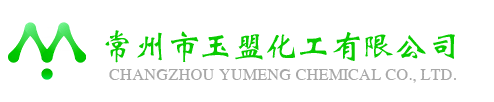 正丙醛,苄基三乙基氯化铵,偏三甲苯-常州市玉盟化工有限公司