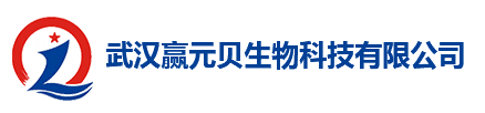 异环磷酰胺3778-73-2,盐酸丁咯地尔35543-24-9,维库溴铵 50700-72-6,替加氟17902-23-7,环氧丁烯武汉生产厂家-武汉赢元贝商贸有限公司