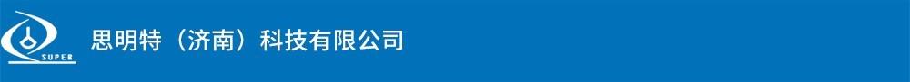 静压爆破测试台|焊接铝管爆破试验机|深海海水水下耐压壳体|液压支架保压测试台|铝质散热器水压爆破试验机-济南思明特科技有限公司