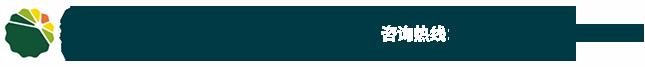胃复安原料药,褪黑素原料药,别嘌醇原料药,强的松原料药,消旋山莨菪碱原料药-湖北兴银河化工淘宝彩票