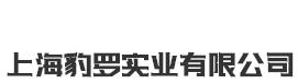工程备用_办公室单位用_8kw_7kw_10kw_12kw_15kw静音柴油发电机厂家价格直销批发-上海豹罗实业有限公司