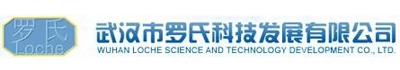 双苯磺酰亚胺-硫黄素T-羟基雄甾「厂家直销现货批发」-武汉市罗氏科技发展有限公司
