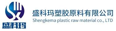PC 301-15 SKM塑胶,PC SR-3108L SKM塑胶,PC LD7890 SKM塑胶-东莞市盛科玛塑胶原料有限公司