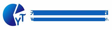 棕榈酰四肽-7|三肽-5|五肽-3|醋酸胸腺肽β4|α1|天蚕丝抗菌肽-无锡亚肽生物科技有限公司