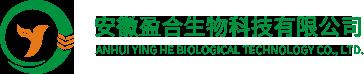 食品级菊糖酶,蔗糖转化酶,溶菌酶,酸性蛋白酶,中性蛋白酶生产厂家-安徽盈合生物科技有限公司
