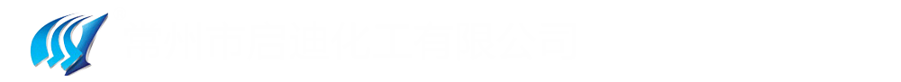 重庆蒽醌优质医药中间体蒽醌|安徽丙酮批发供应|厂家现货二甲基亚砜医药级-常州市启迪化工有限公司