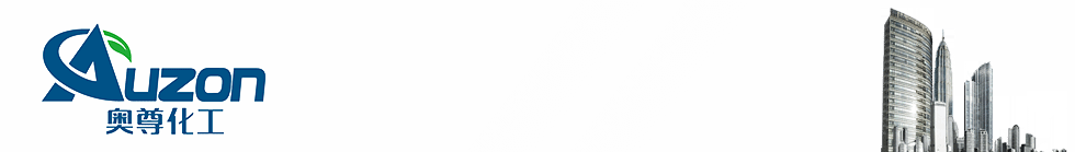 江苏直供工业级氯化铵99.3%,氨基磺酸99.5%,二甲基亚砜99.9%,固体高锰酸钾99.3%,二氯乙烷厂家直销-常州市奥尊复合新材料有限公司