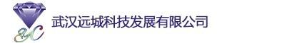 辛烯基琥珀酸淀粉钠|辣木粉|磷酸氢钙|尼泊金乙酯钠|琥珀酸单甘油酯厂家价格现货厂家-武汉远城科技发展有限公司