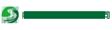 叔十二硫醇|3,5,5-三甲基己酸|丙烯酸羟基丙酯|N,N-二甲基-1,3-丙二胺|己二酸二异壬酯-南京司凡克化工有限公司