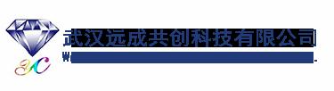 普瑞巴林供应商|羟甲香豆素供货商|匹莫苯丹工厂价格|阿糖尿苷厂家直销全国招商-武汉远成共创科技有限公司