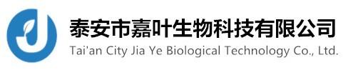奥利司他,氢氯噻嗪,吲哚美辛,地索奈德山东厂家-泰安市嘉叶生物科技有限公司