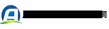 盐酸巴尼地平|左旋盐酸倍他洛尔|左布比卡因|盐酸普鲁卡因|甲磺酸罗哌卡因|曲格列酮|罗格列酮生产厂家|卡马西平|尼群地平|盐酸氨溴索原料药厂家-广州市虎傲化工有限公司
