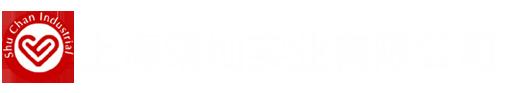 肉香乙基麦芽酚|苄基三苯基溴化膦|补骨脂提取物生产厂家价格|吡咯烷酮羧酸锌|岩藻黄质生产厂家-上海曙灿实业有限公司