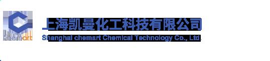 二甲胺2M四氢呋喃溶液|4-甲基烟酸盐酸盐|异氰基乙酸乙酯|三氟甲烷磺酸银|3-氧代环丁烷羧酸-上海凯曼化工科技有限公司