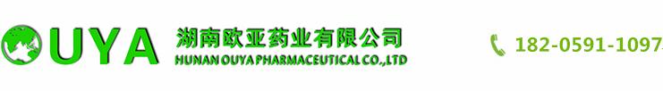 4-氯丁醛缩二乙醇|香草乙酮|5-硝基间苯二甲酸单甲酯-湖南欧亚药业有限公司