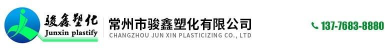 聚乙二醇10000,聚乙二醇20000,聚乙二醇8000生产厂家-常州市骏鑫塑化有限公司