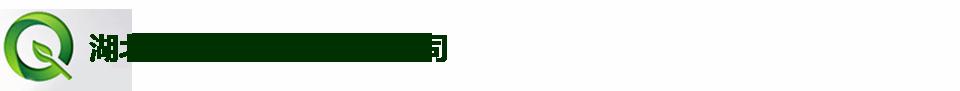 左氧氟环合酯,派瑞林f二聚体,2-氯-6-三氟甲基烟腈-湖北齐飞医药化工有限公司