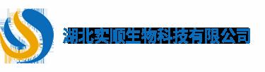 弱酸性(普拉)艳红3b,乙酰乙酸乙酯环乙二缩酮(苹果酯),分散26-湖北实顺生物科技有限公司