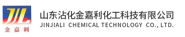 巯基乙酸-2-乙基已酯,巯基乙酸异辛酯,isooctyl thioglycolate厂家直销-山东沾化金嘉利化工科技有限公司