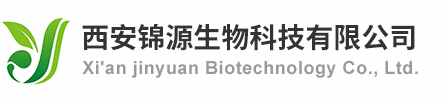 食品级特丁基对苯二酚,乳酸链球菌素,辣椒油树脂,琥珀酸二钠,d-异抗坏血酸钠-西安锦源生物科技有限公司
