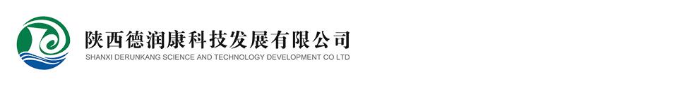 毛冬青|牛蒡子|颠茄提取物|马钱子甙-陕西德润康科技发展有限公司