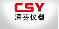 真菌毒素檢測儀,嘔吐毒素檢測儀,黃曲黴毒素檢測儀,食品安全檢測儀直銷價格,農藥殘留檢測儀生產廠家-深圳市AG電玩有限公司