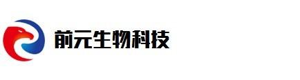 n-叔丁基-2-苯并噻唑次磺酰胺|4-氰基吡啶|1,1,3,3-四甲基胍-潍坊市前元生物科技有限公司