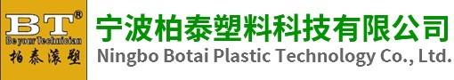 河道环境治理塑料装置|高强度聚乙烯拦污浮筒|水面耐老化PE拦污浮筒-宁波柏泰塑料科技有限公司