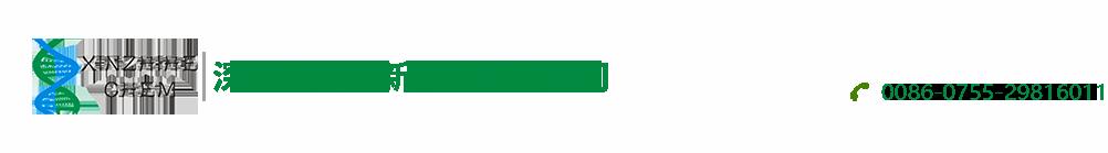 1,10-癸烷二羧酸,丙二酸 malonic acid,氢化二聚酸,液态咪唑啉衍生物生产厂家-深圳新志和新材料有限公司