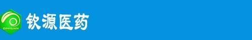 多韦替尼乳盐-多韦替尼二乳酸盐-尼罗替尼盐一水物-瑞格非尼一水合物-扬州市钦源医药科技有限公司