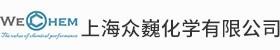 锗烷-环戊烷-三氯化硼「现货供应商」-上海众巍化学有限公司