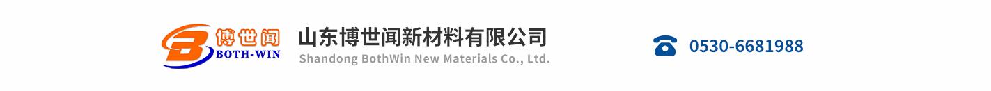 金属减活剂T551-T553-T561-T551B,抗氧剂T502A-TBX-T502,防老剂2246A-山东博世闻新材料有限公司