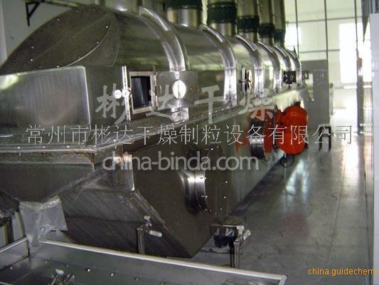 硫酸镁烘干机