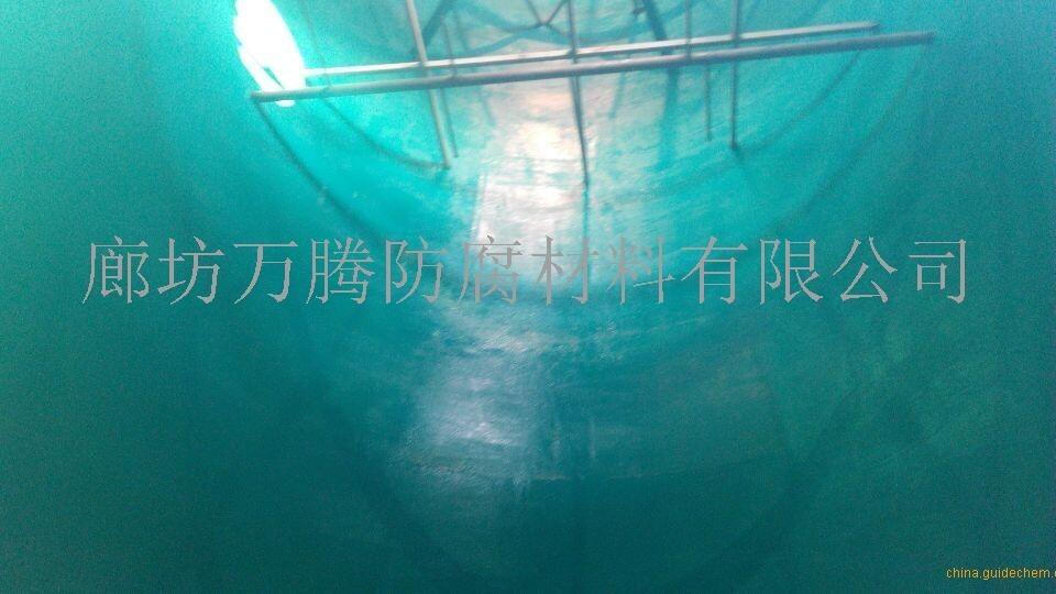 防腐蚀玻璃鳞片胶泥、万腾防腐材料有限公司厂家产品图片