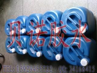 PVC快干胶水