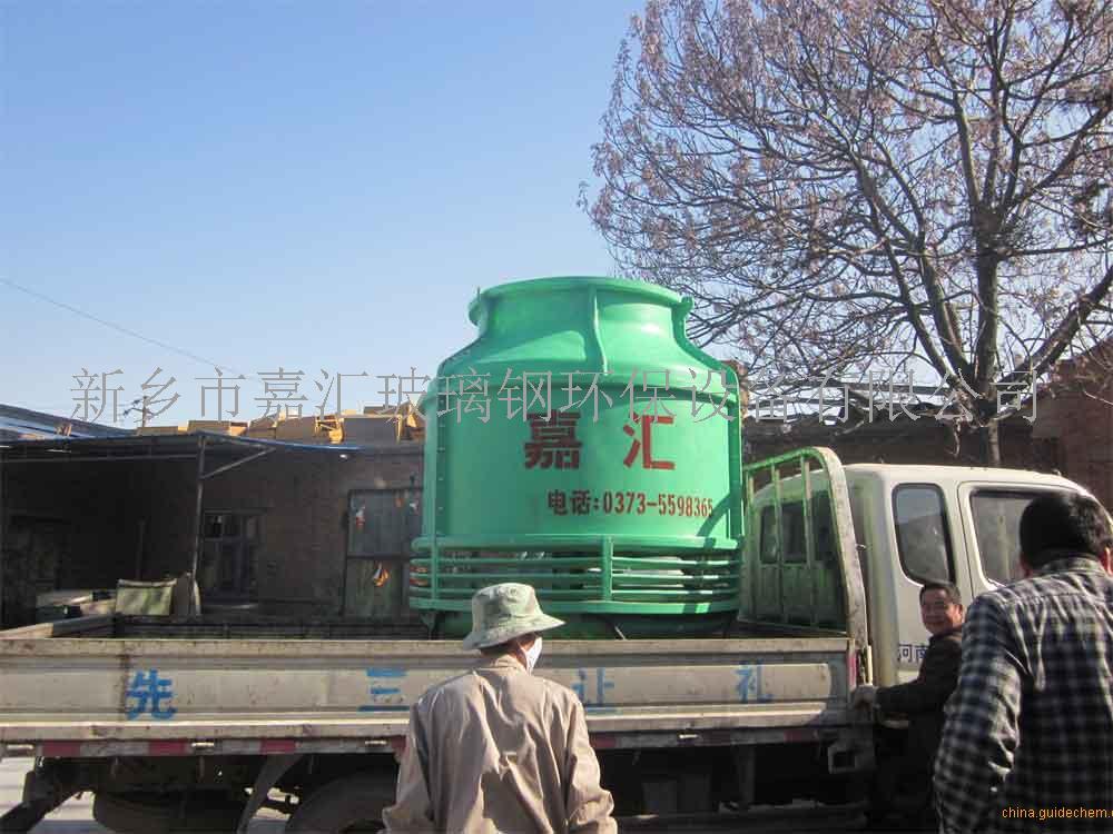 河南玻璃钢冷却塔厂家-新乡市嘉汇玻璃钢环保设备