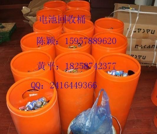 装废电池垃圾桶装废电池垃圾桶价格
