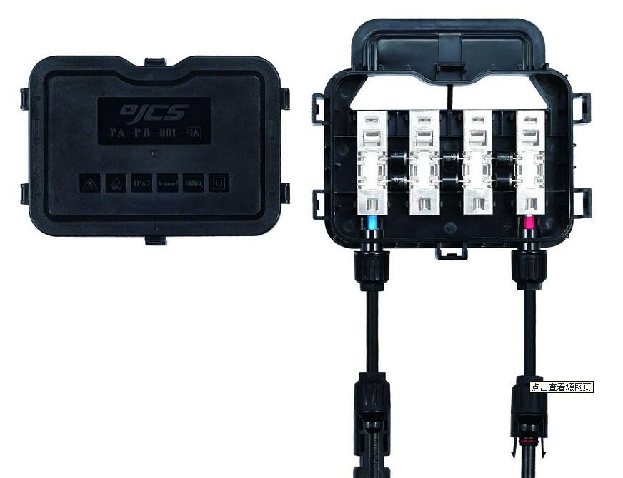 光伏太阳能接线盒超音波焊接机