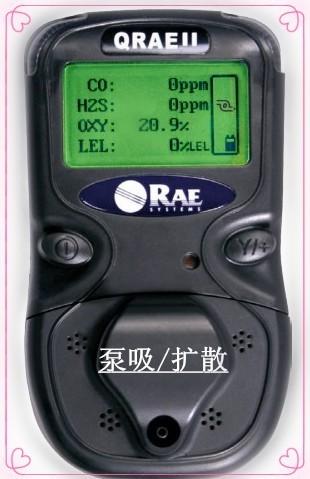测爆仪_QRAE II便携式四合一测氧测爆仪PGM-2400 品牌:华瑞 -盖德化工网