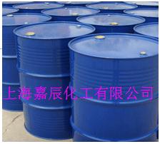 上海嘉辰化工有限公司 公司logo