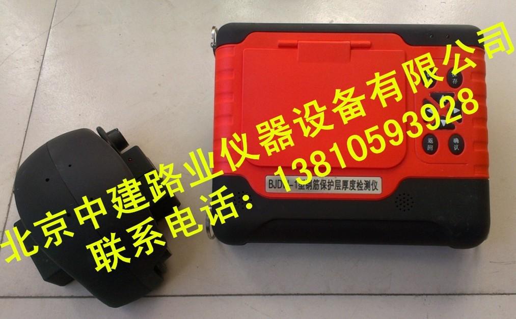 钢筋保护层厚度检测仪价格