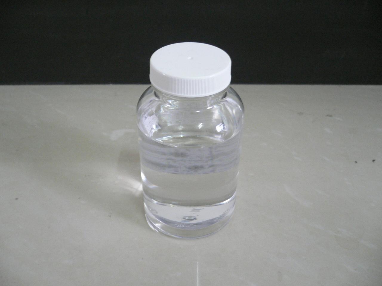 柠檬酸酯盐