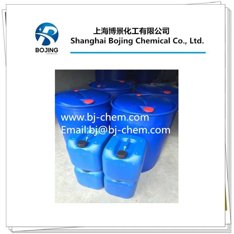 医药级  1-硝基丙烷CAS:108-03-2产品图片