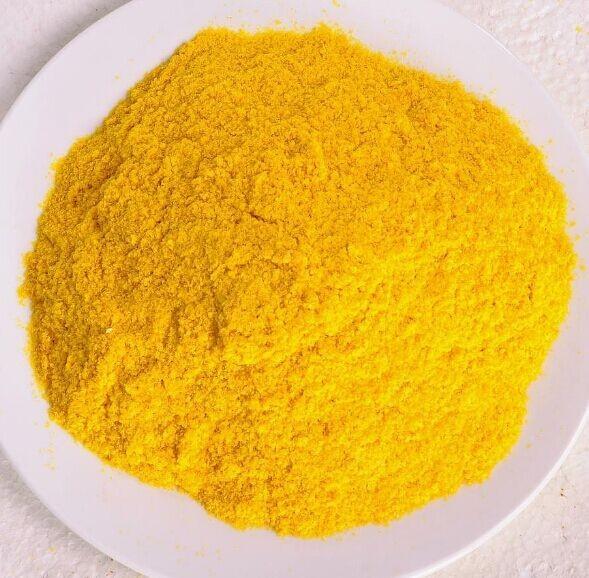 盐酸小檗碱黄连素