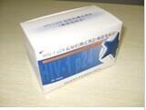 绵羊神经特异性烯醇化酶(NSE)ELISA试剂盒