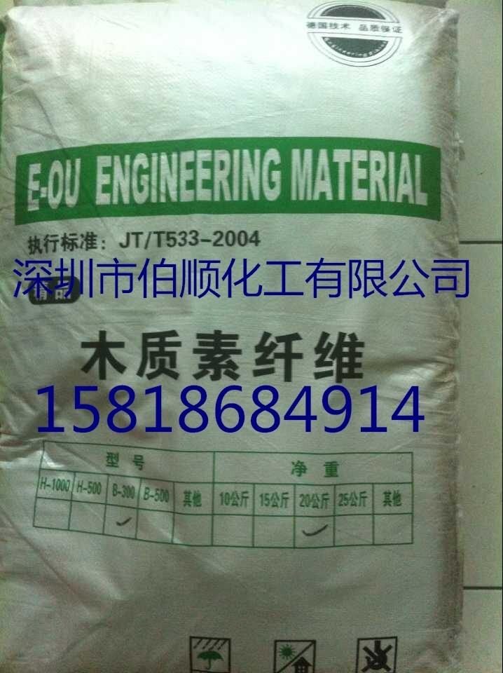木质纤维素价格7500一吨(灰色.白色)
